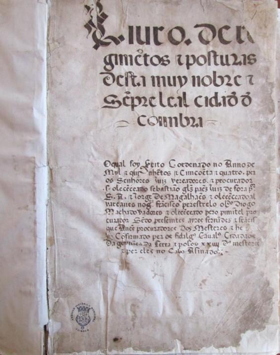 Livro I da Correia, rosto.jpg