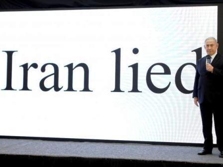 iran-nuclear-deal.jpg