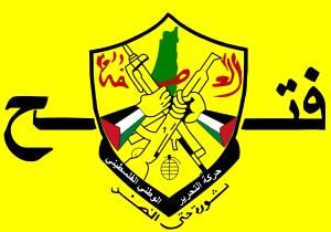 Fatah al-Intifada