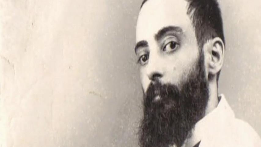 Camilo Pessanha | 1867-1926