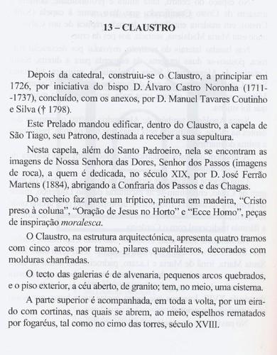 claustro-sé-HeitorPatrão.jpg
