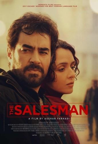 THE-SALESMAN-FINAL-ART-_70X100-360x526.jpg
