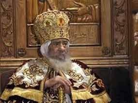 Papa Shenounda - http://egipto.blogs.sapo.pt/