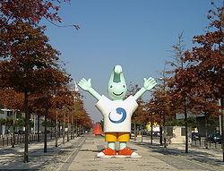 250px-Parque_das_Na_es_-_Lisboa__Portugal_.jpg