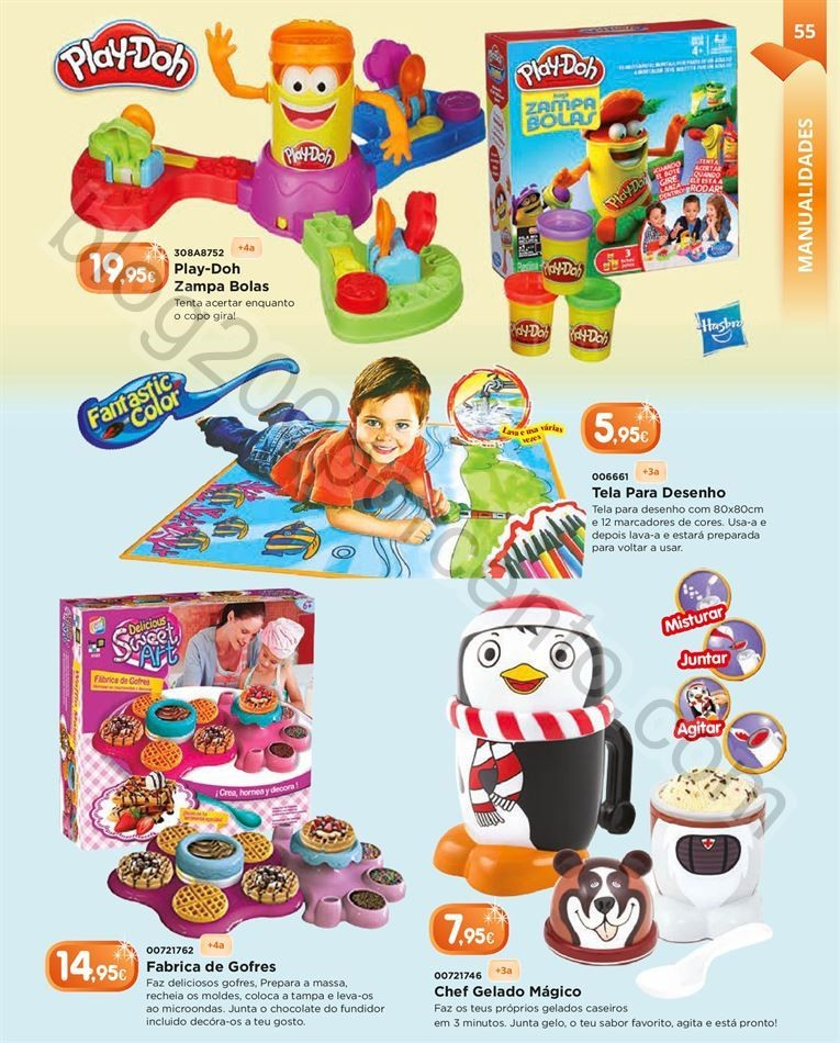 Centroxogo Brinquedos Natal 2016 55.jpg