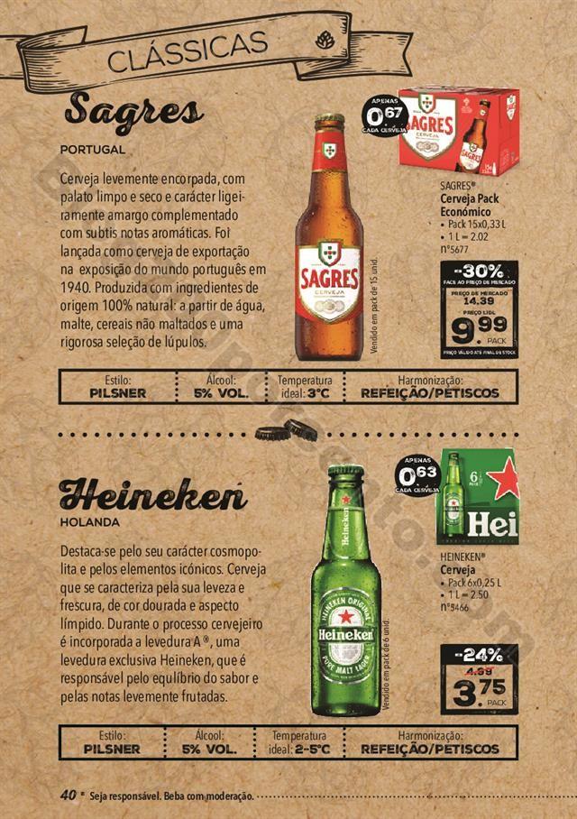Mercado-da-Cerveja-A-partir-de-03.06-03_039.jpg