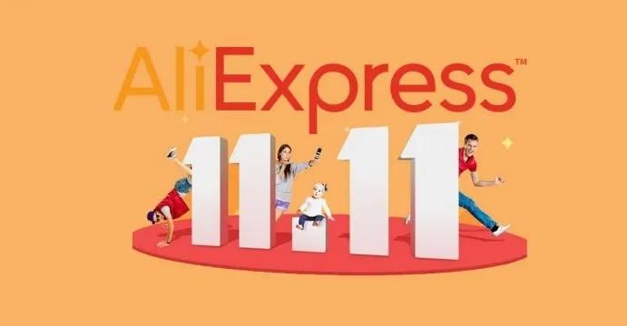 aliexpress.jpg