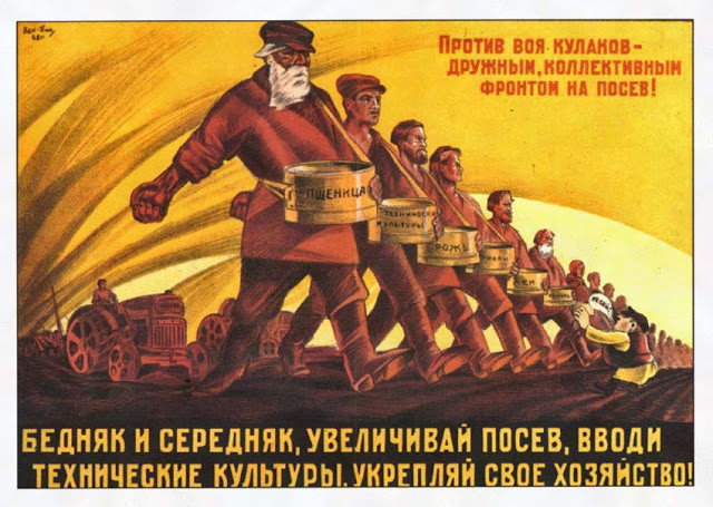 soviet propaganda poster - seeding of wheat.jpg