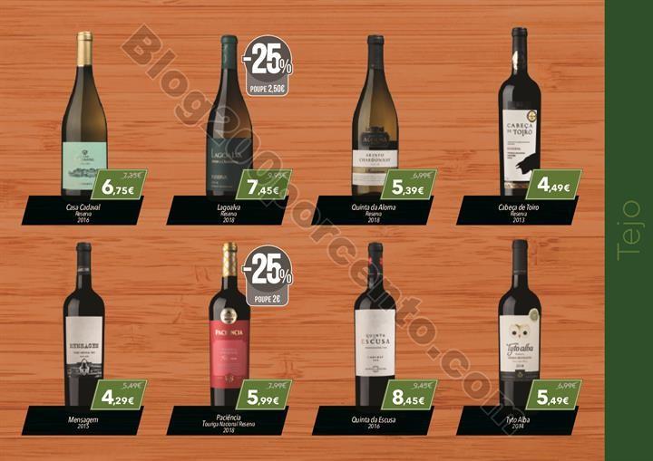 feira do vinho el corte inglés_014.jpg