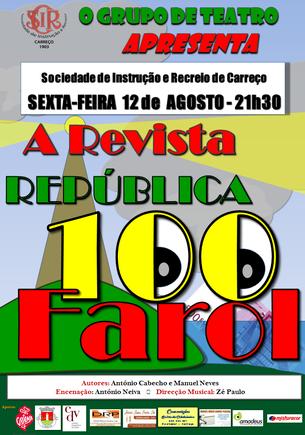 cartaz 12 agosto - Republica 100 farol (1).png