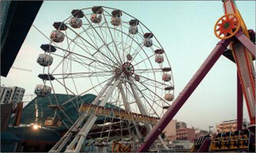 Parque de diversões - Página 2 15168170_IdYEr