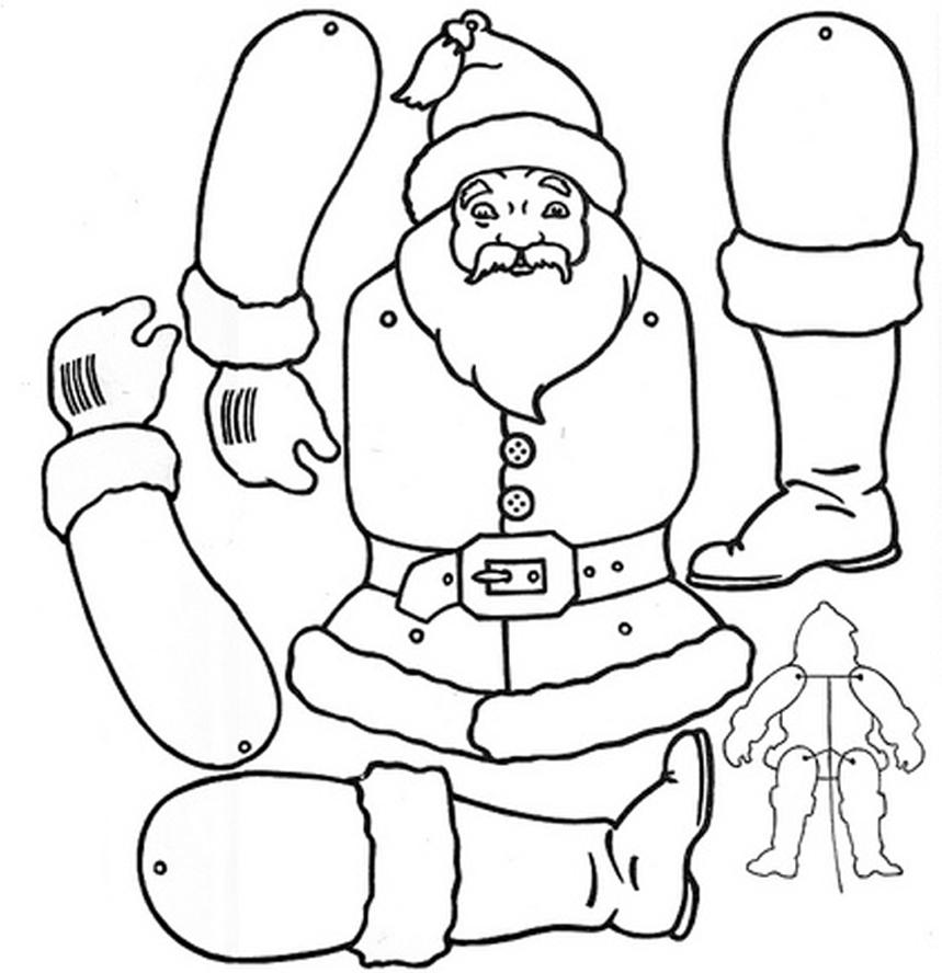 Pai Natal Articulado Para Colorir E Construir Papai Noel